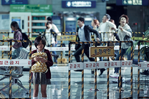 Train to Busan in airport image