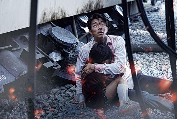 Train to Busan at derailment image